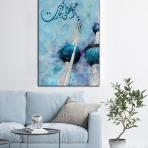 Kuwait Feb Canvas
