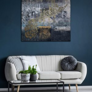 Arabic Calligraphy Painting-Canvas