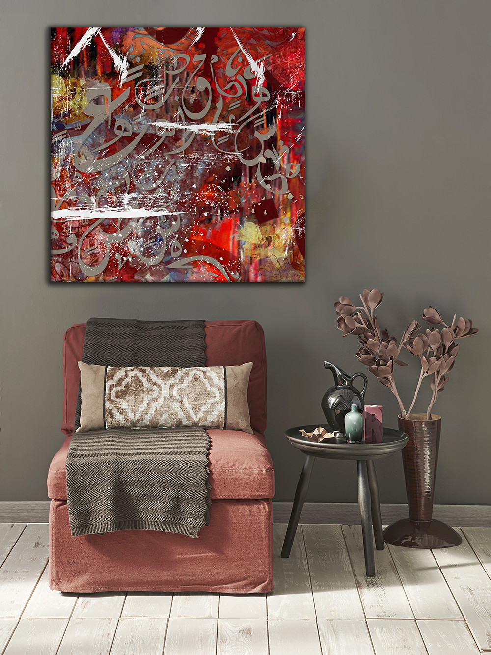 Calligraphy painting canvas